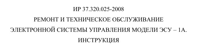 Электронные ТНВД МАЗ
